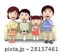 家族 一家団らん ソファのイラスト 28137461