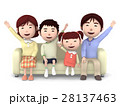 家族 一家団らん ソファのイラスト 28137463