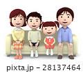 家族 一家団らん ソファのイラスト 28137464