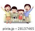 家族 一家団らん ソファのイラスト 28137465