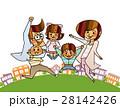 家族 人物 ジャンプのイラスト 28142426