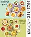 食 料理 食べ物のイラスト 28145794