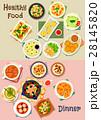 食 料理 食べ物のイラスト 28145820