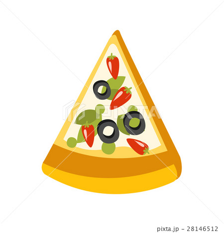 slice of vegetarian pizza primitive cartoon iconのイラスト素材