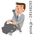 ながら運転 運転 人物のイラスト 28148293