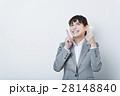女性一人職業イメージ 28148840