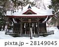 札幌伏見稲荷神社 本殿 28149045