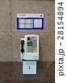 香港の公衆電話 28154894