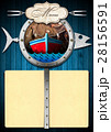 シーフード 海の幸 魚介類のイラスト 28156591
