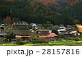 かやぶきの里 紅葉 美山町の写真 28157816