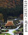 かやぶきの里 紅葉 美山町の写真 28157819