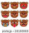 くま クマ 熊のイラスト 28160069