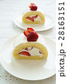 ストロベリーロール(Strawberry Roll) 28163151