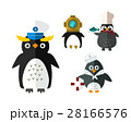 Penguin vector animal character illustration. 28166576
