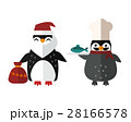 Penguin vector animal character illustration. 28166578