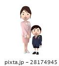 入学 小学生 新入生のイラスト 28174945