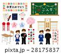 入学 卒業 ベクターのイラスト 28175837