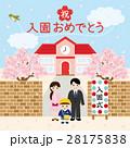 入園式 幼稚園 ベクターのイラスト 28175838