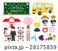 幼稚園の入園 イラスト素材セット 28175839