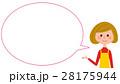 女性 エプロン 吹き出しのイラスト 28175944