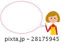 女性 エプロン 指を立てるのイラスト 28175945