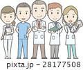 病院スタッフが集合しているイラスト 28177508