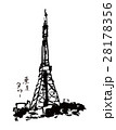 東京タワー 水彩画 手描き 28178356