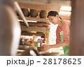 沖縄 28178625