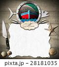 シーフード 海の幸 魚介類のイラスト 28181035