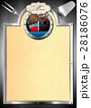 シーフード 海の幸 魚介類のイラスト 28186076