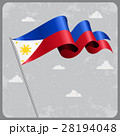 Philippines wavy flag. Vector illustration. 28194048
