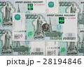 On thousandth of Russian rubles banknote  28194846
