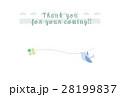 お礼状 鳥 クローバーのイラスト 28199837