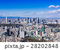 都市風景 都市 青空の写真 28202848