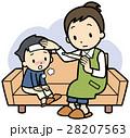発熱 風邪 体温計のイラスト 28207563
