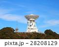 内之浦宇宙空間観測所のパラボラアンテナ 28208129