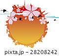 日本の太陽 28208242
