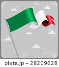 Italian wavy flag. Vector illustration. 28209628