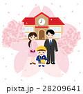 入園 幼稚園 ベクターのイラスト 28209641