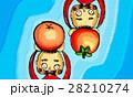 オレンジ色 オレンジ 橙のイラスト 28210274