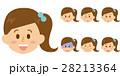 小学生 女子 人物のイラスト 28213364