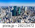 都市風景 都市 青空の写真 28213472