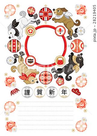2018年戌年完成年賀状テンプレート「花と毬と犬の輪写真フレーム」謹賀新年 28219405