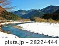 京都 京都市 京都府の写真 28224444