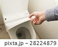 トイレ 蓋 洋式トイレの写真 28224879