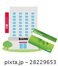銀行 28229653