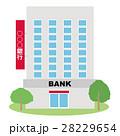 銀行 28229654