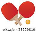 卓球 ラケット ピンポンのイラスト 28229810