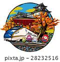 金沢イラスト 28232516