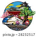 金沢イラスト 28232517